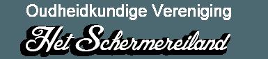 Oudheidkundige Vereniging Het Schermereiland